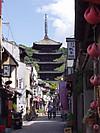 Yasakatou